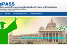 epass karnataka scholarship application form