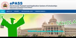 epass karnataka scholarship application form