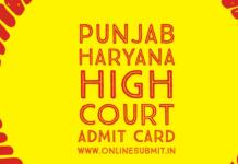 Punjab high court admit card