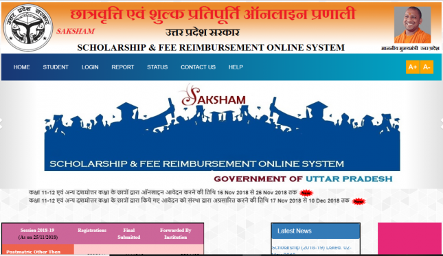 UP Scholarship Fee Reimbursement