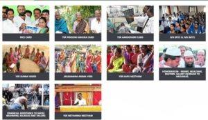 YSR Navasakam Login Portal