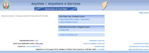 TN Patta Chitta Official website Portal