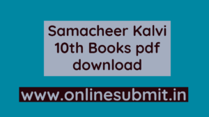 Samacheer Kalvi 10th Books